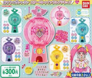BANDAI At home gashapon Stars Twinkle Pretty Cure gashapon 5 set capsule toys