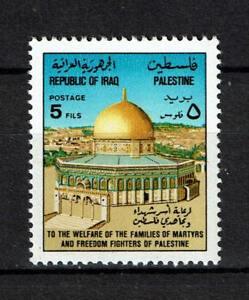 Iraq-MiNr-912-fresco-postale-felsendom-Gerusalemme-W