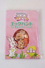 Tokyo Disney Resort Easter 2014 Egg Hunt 2nd Medal Strap Minnie Expert Level