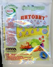 """ Tsitovit "" Chelated micronutrient fertilizers, trace elements in organic form."