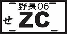 HONDA ACURA ZC ENGINE JAPANESE LICENSE PLATE TAG JDM