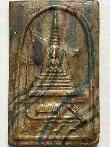 PHRA SOMDEJ JAEWREUAJARNG LP RARE OLD THAI BUDDHA AMULET PENDANT MAGIC ANCIENT#2