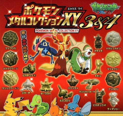 Silver Version Pokemon 2015 Metal Collection XY Chesnaught Coin from Japan
