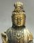8-034-Old-Tibet-Buddhism-Bronze-Free-Kwan-Yin-Bodhisattva-On-Stone-GuanYin-Statue miniature 2