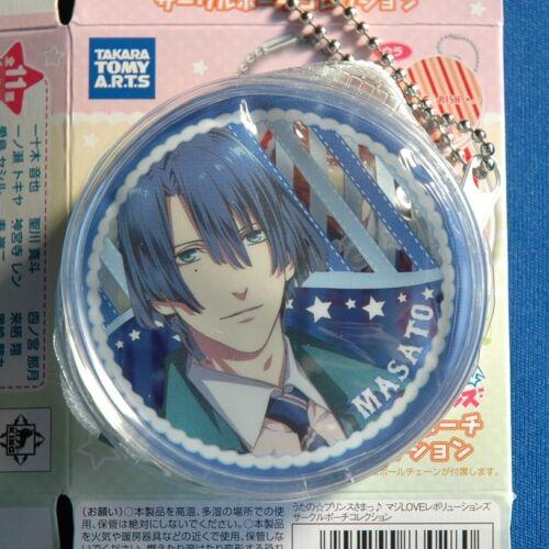 Camus Circle Pouch with Key Chain Single sale item Uta no Prince sama