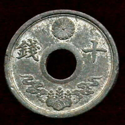 1920-26 Japan 10 Sen 銭 十 Random ages. Taisho y45  Animal coin