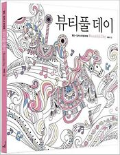 Day Coloring Book With Pouch for Adults Fun Relax Art Hobby DIY Gift ...