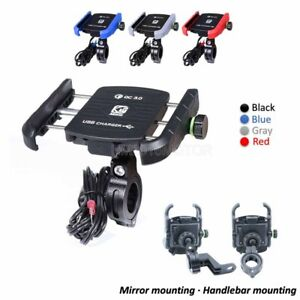 Motorcycle-Handlebar-Cell-Phone-Holder-Aluminum-Mount-USB-Charger-Fast-Charger