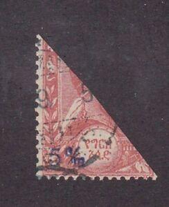 Ethiopia-stamp-54-used-1905-nice
