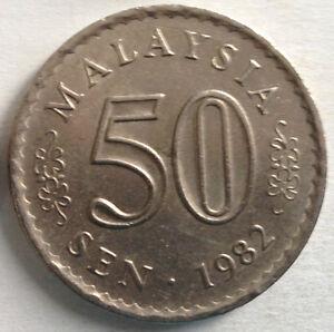 Parliament Series 50 sen coin 1982 (A)