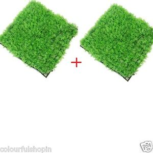 "Aquarium Artificial / Plastic Plant for Decoration - 11"" Squre Mat Grass 2 nos"