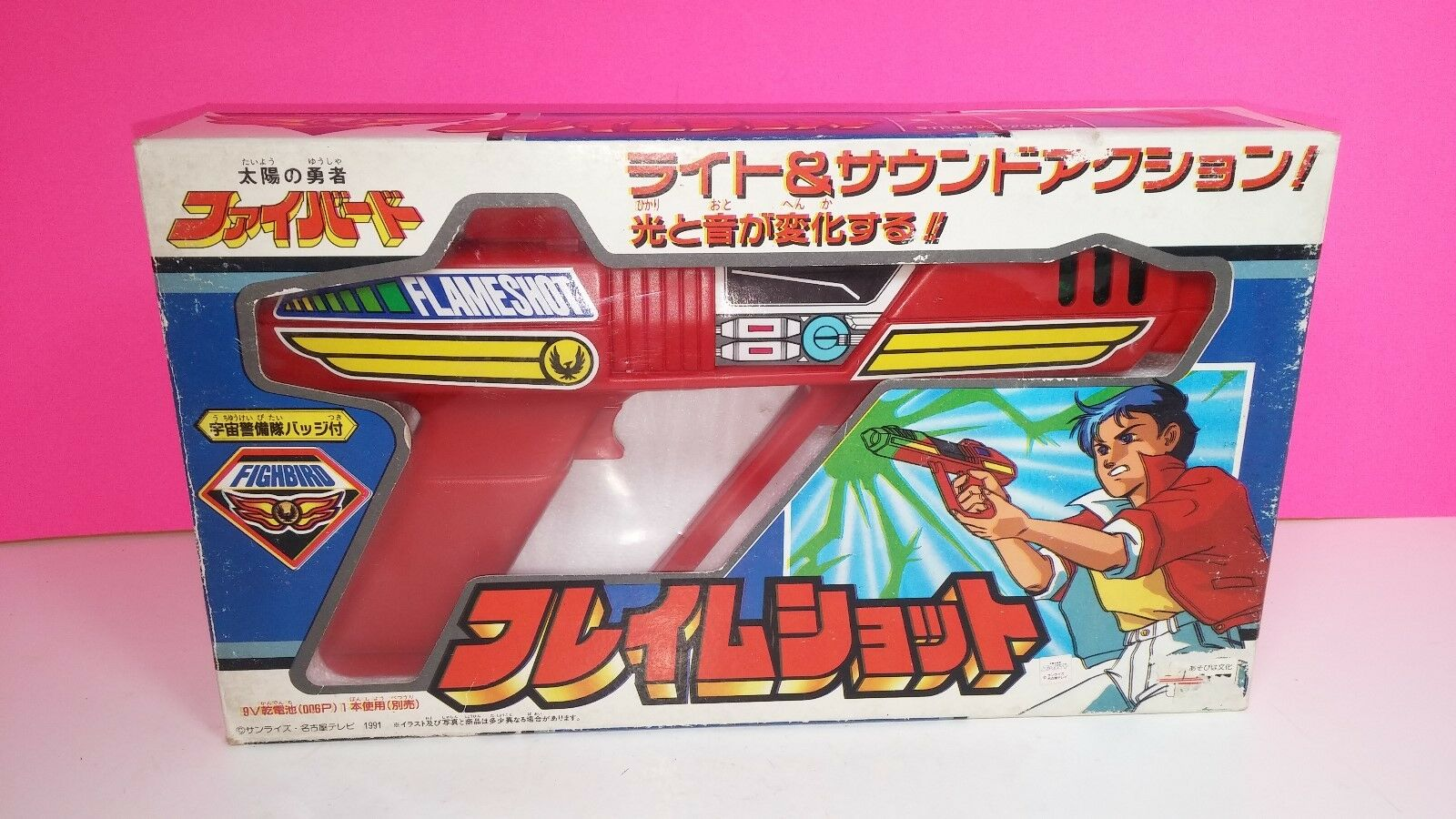Fighbird Flame Shot 1991 Vintage Japan Laser Gun Figure Works