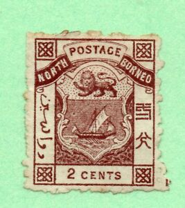 North Borneo - SG# 1 Mint no gum / Perf 12 rough   -     Lot 0520548