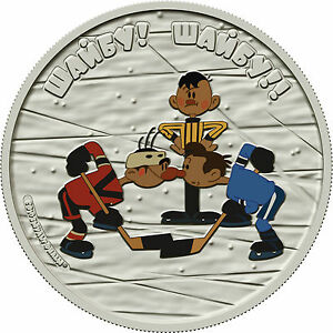 Cook Islands 2013 5$ Soyuzmultfilm Puck Puck 1oz Silver Coin