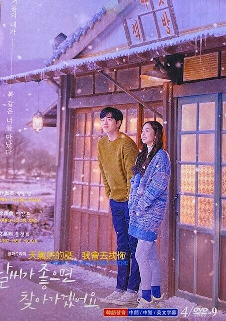 To The You Korean Drama Good Eng Subs For Sale Online Ebay