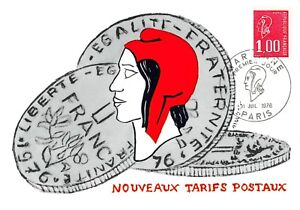 Carte-Maximum-FDC-France-NOUVEAUX-TARIF-POSTAUX-MARIANNE-1976-PARIS-n1