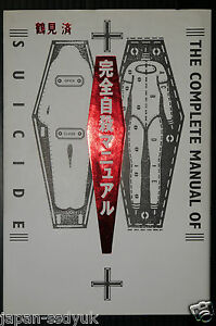 JAPAN-The-Complete-Manual-of-Suicide-Kanzen-Jisatsu-Manual-Book