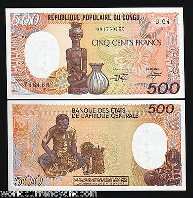 GABON 500 FRANCS P-8 1985 FRANCE JUG MASK CARVING UNC AFRICA MONEY CAS BANKNOTE