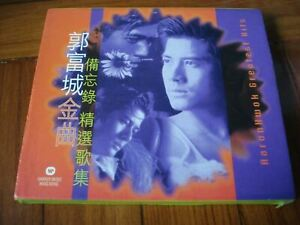 CD-Aaron-Kwok