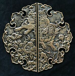 CHINESE-JAPANESE-BRONZE-SCULPTURE-FOO-LION-DOG-QING-MEIJI-TAISHO-DYNASTY-PLAQUE
