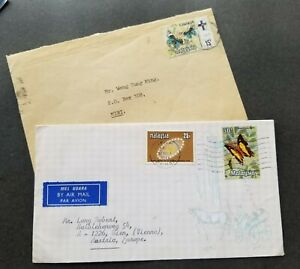 [SJ] Malaysia Butterfly Sarawak 15c 1973 1971 Insect Perak (cover) *addressed