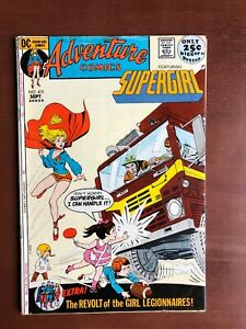Adventure-Comics-410-1971-6-0-FN-DC-Key-Issue-Bronze-Age-Comic-Supergirl