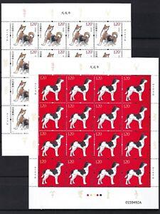 CHINA-2018-1-Full-S-S-New-Year-of-Dog-Stamp
