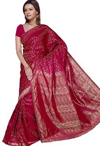 Fini-plaie-Sari-Style-Bollywood-Inde-Bordeaux-en-3-tailles
