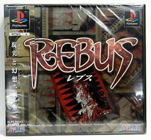 USED-PS1-PS-Rebusu-1-PlayStation