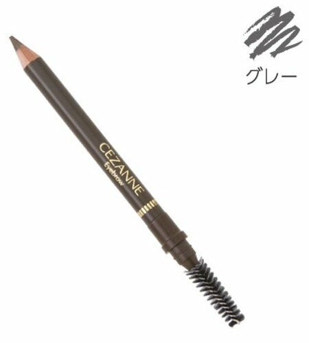 CEZANNE Waterproof Eyebrow Pencil with Spiral Brush - Gray