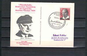 DDR-FDC-034-1-Freundschafts-BfmA-Bz-Potsdam-034-MiNr-2107-SSt-Belzig-18-08-1984