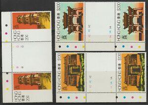 56-CHINA-HONG-KONG-1980-RURAL-ARCHITECTURE-SET-3vX2-IN-GUTTER-PAIR-MNH