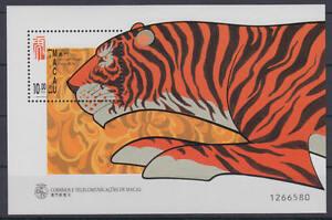 MACAU-Michel-Nr-Block-50-postfrisch-Chinesisches-Neujahr-Jahr-des-Tigers