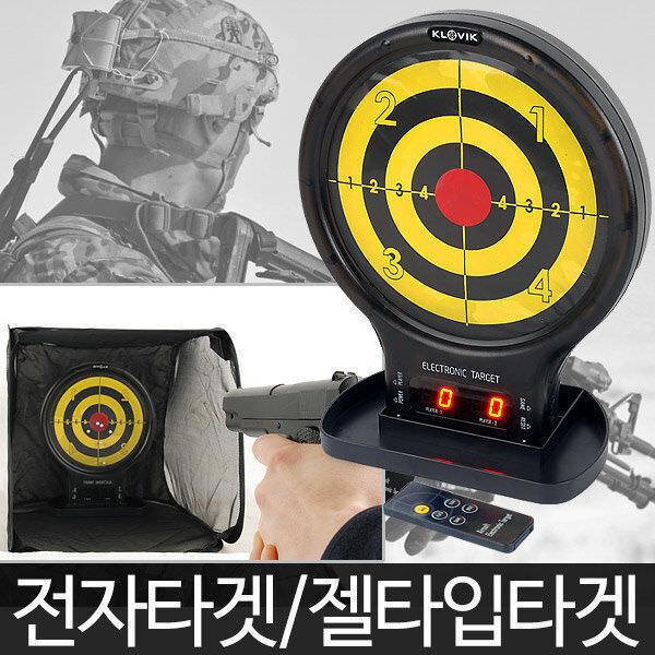 Eletric BB Gun Gel Target Shooting Airsoft Remote Control Game Mode Training_Rd