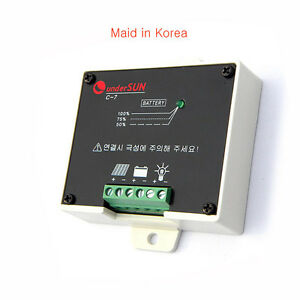 7.5A Solar charge controller for lithium battery (undersun)