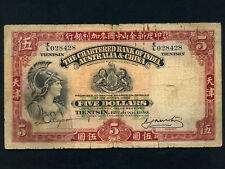 China:P-S215,5$,1930 * Tientsin * Chartered Bank of India Australia $ China *