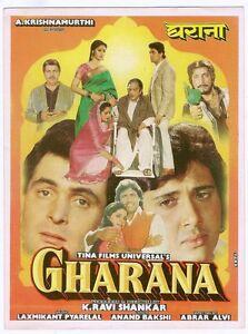 India-Bollywood-1989-Gharana-Press-Book-Rishi-Kapoor-Neelam-Govinda