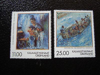 dänemark 304 305 Nsg Grönland Briefmarke Greenland Neueste Mode - Briefmarke a3 Yt Nr