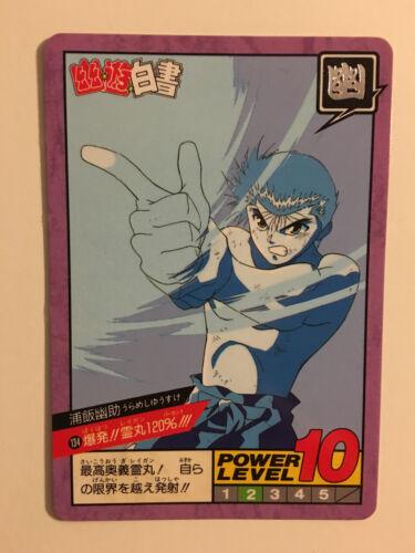 Part 4 Yu Yu Hakusho Super Battle Power Level 134