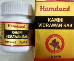 Hamdard-Kamini-Vidravan-Ras-40-Tabs-for-Strength-Vigor-amp-Power-Free-Ship
