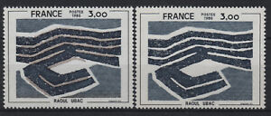 FRANCE-STAMP-TIMBRE-2075b-034-UBAC-VARIETE-BEIGE-OMIS-034-NEUF-xx-LUXE-SIGNE-R515