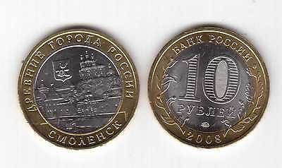 RUSSIA BIMETAL 10 ROUBLES UNC COIN 2008 YEAR TOWN OF VLADIMIR KM#976