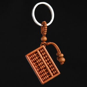 Fashion-Unisex-Wood-Carved-Abacus-Shaped-Key-Chain-Key-Ring-Holder-Keychain-Gift