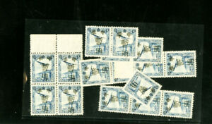 Manchukuo-Stamps-C1-4-Varieties-14-Values-All-NH