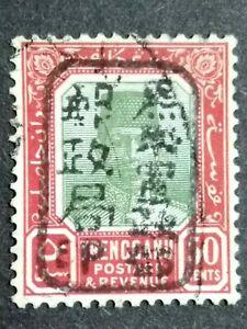 Straits-Settlements-1942-Malaya-Trengganu-Overprint-Japanese-Occupation-On-50c