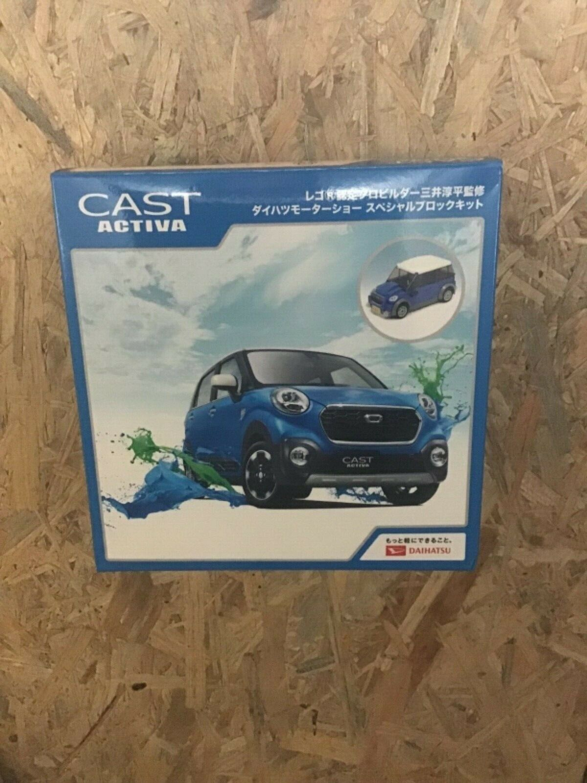 Lego Lego Lego certified professional - Daihatsu Cast Activa - Osaka - Jumpei Mitsui 521cbf