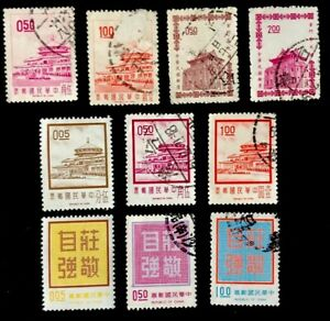 China Stamps Taiwan Mostly Used Ebay
