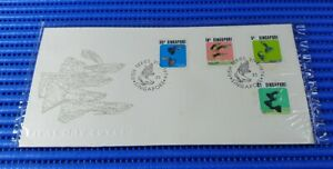 1974 Singapore First Day Cover Fish Series Commemorative Stamp Issue