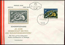 Austria 1969 Post And Telegraph Employees Union FDC First Day Cover #C23783