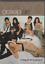 Serie-Gossip-Girl-Dvd-L-039-integrale-Des-Saisons-1-2-3-1-a-3 miniature 3